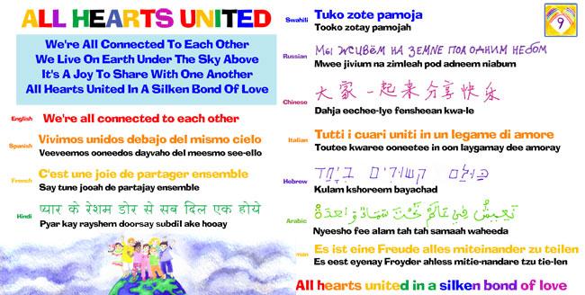 united_comp